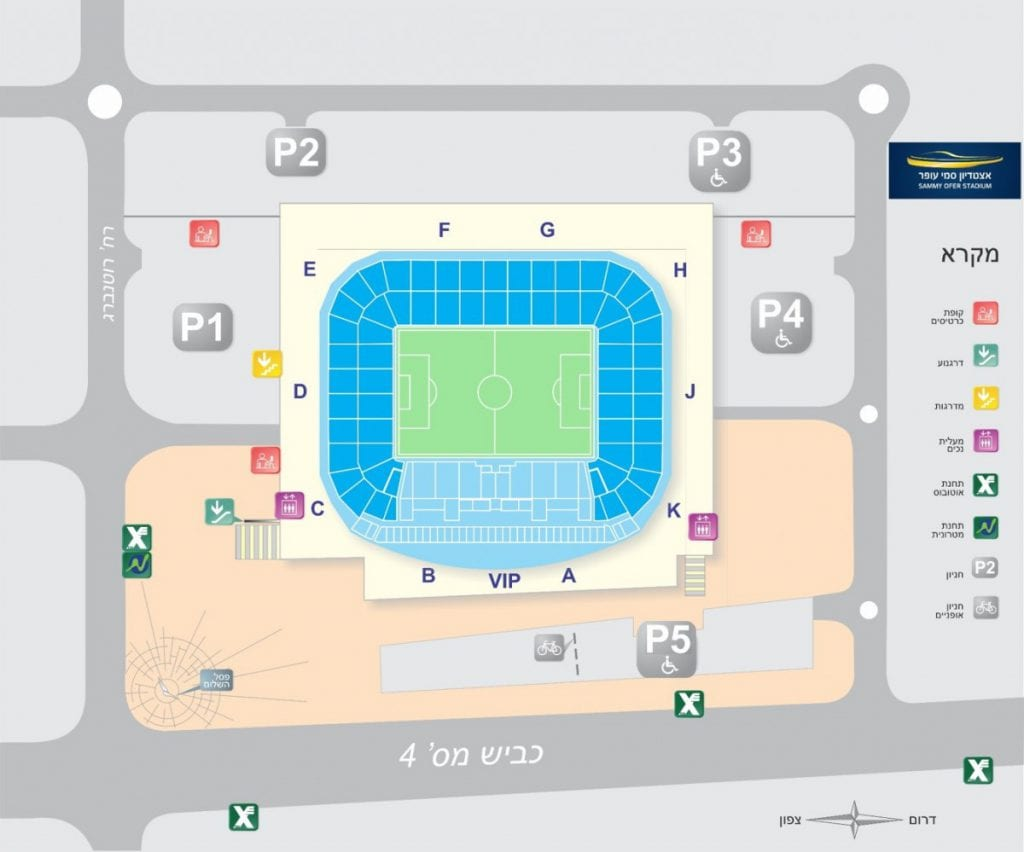 אצטדיון סמי עופר מפה 1