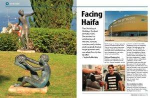 Facing Haifa, מתוך מגזין אטמוספירה של אל-על