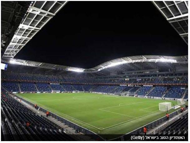 האצטדיון הטוב בישראל - דירוג אתר ערוץ הספורט