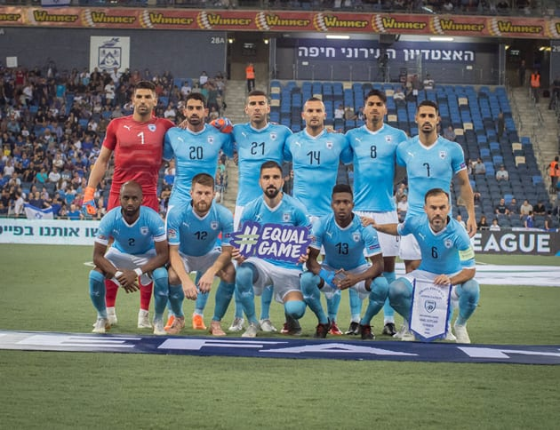 Israel soccer team at Sami Ofer Stadium