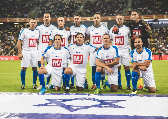 Past players of the Israeli national team during the peace game at Sami Ofer Stadium